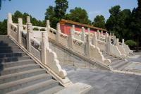 Ming Tombs Ladder Beijing