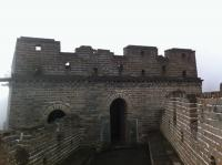 Mutianyu Great Wall Beacon Tower Beijing