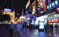 Nanjing Road Attractive Night View Shanghai