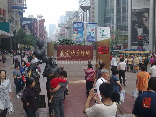 west nanjing road 580