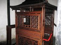 No. 1 Silk Factory Mini Wooden House Suzhou