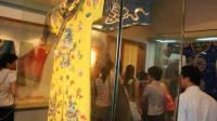 Visitors Visit No. 1 Silk Factory Suzhou