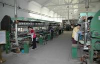 No. 1 Silk Factory Workshop