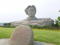 The Mao's Gian Statue on the Orange Island