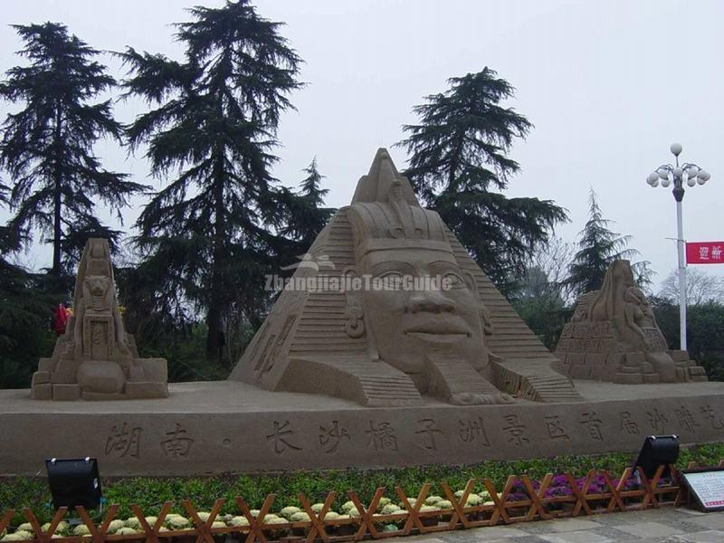 The Sand Carvings on Changsha Orange Island