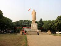 Mao Zedong's Statue on Changsha Orange Island
