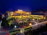 Qinghe Jinjiang International Hotel
