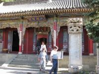 The Main Palace in Shaolin Temple