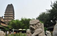 Xian Small Goose Pagoda and Stone Lion