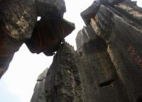 Beautiful Stone Forest Kunming