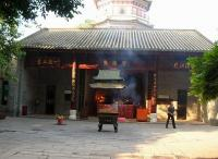 Temple of Six Banyan Trees Culture Guangzhou