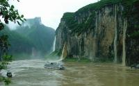Three Gorges Attractive View Chongqing China