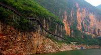 Chongqing Three Gorges Plank Road