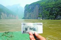 Three Gorges Picture on the RMB Chongqing