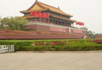 Tiananmen Square Building China