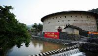 Tianluokeng Tulou Cluster Landscape China