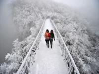 Tianmen Mountain in Winter