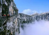 Tianmen Mountain Ghost Valley Plank Road in Snow