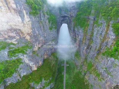 The Heaven's Gate in Tianmen Mountain