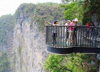 Skywalk Tianmen Mountain