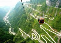 View of the Heaven-Linking Avenue from a cable car