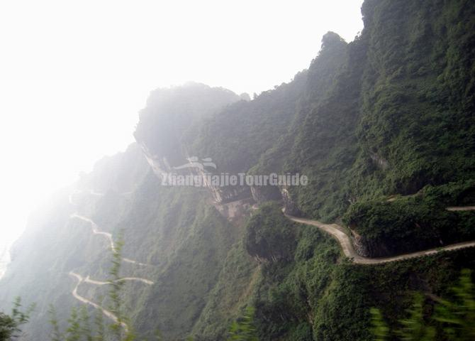 Tianmen Mountain National Forest Park Tongtian Avenue