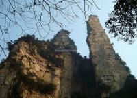 Top Ten Beautiful Scenery in Zhangjiajie