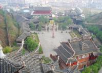 An Overlook at Tujia Folk Custom Park