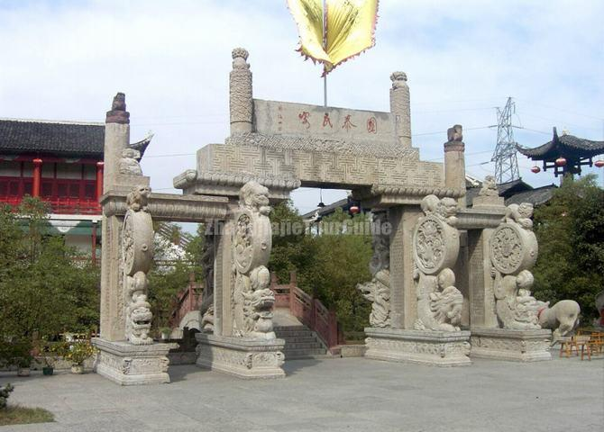 The Decorated Archway at Tujia Folk Custom Park