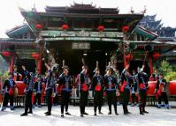 Ethnic Performance at Tujia Folk Custom Park
