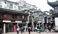 Tunxi Ancient Street Booming Scenery Huangshan