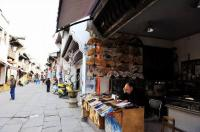 Tunxi Ancient Street Store Huangshan