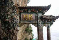 Dragon Gate at Western Hill Kunming