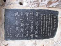 Record of Chisel Chuan Yun Cave Kunming