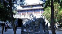 White Horse Temple House Luoyang