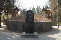 Tomb of Di Gong Renjie at White Horse Temple Luoyang