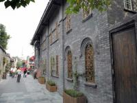 Wide and Narrow Alley House Chengdu