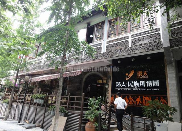Wide and Narrow Alley Chengdu