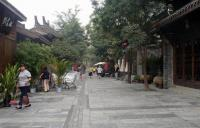 Chengdu Wide and Narrow Alley