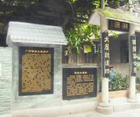 Xiguan Old Houses Brief Introduction Guangzhou