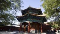 Yonghe Temple House Beijing