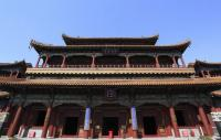 Yonghe Temple Building