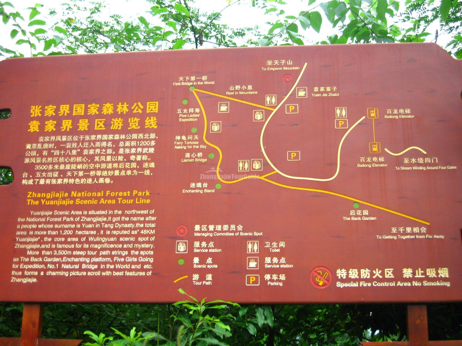 Yuanjiajie Tourist Map
