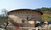 Spectacular Yuchang Earth Building Fujian