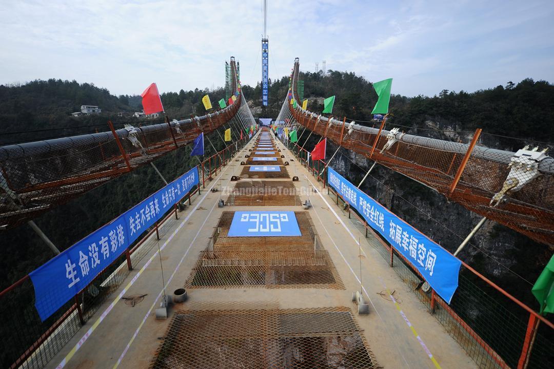Wulingyuan Glass Bridge