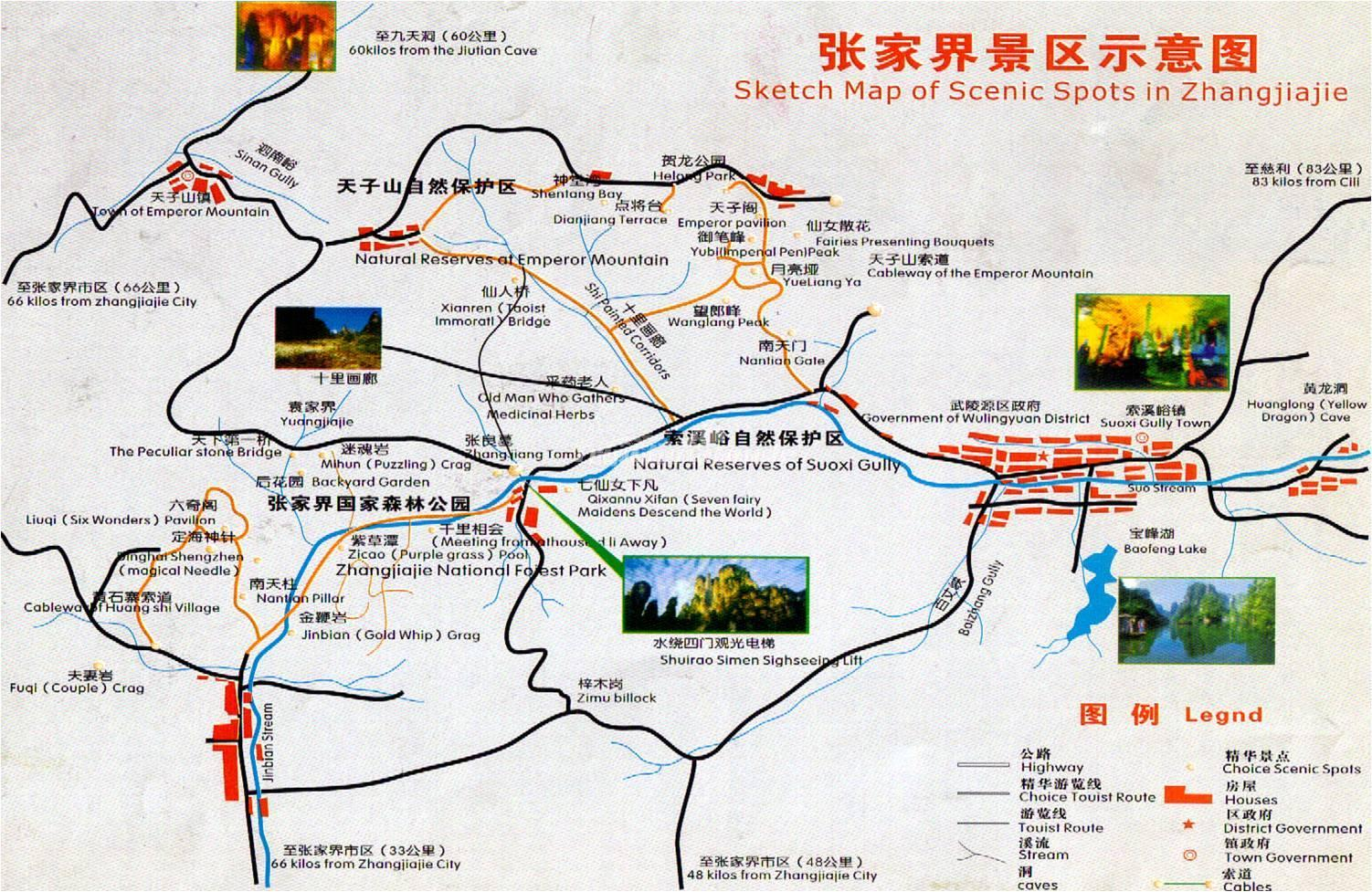Zhangjiajie national forest park map hunan china for Chinese in the area