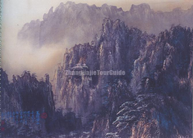 Chinese Painting Zhangjiajie National Forest Park