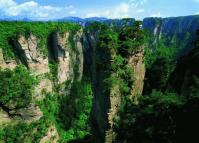 Zhangjiajie National Park Image China