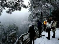 Zhangjiajie National Park in Snow