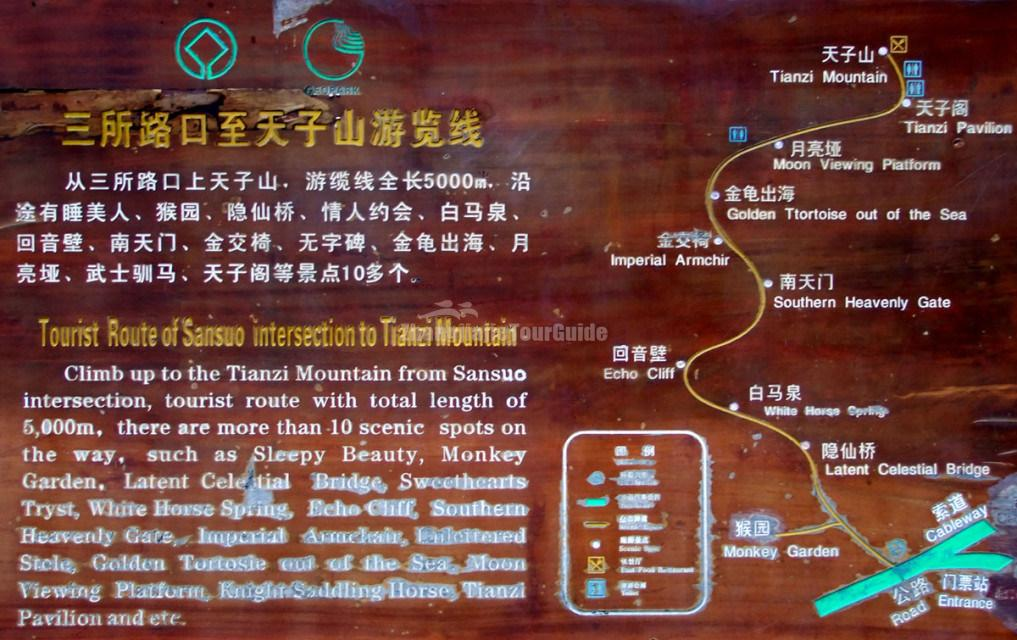 Zhangjiajie Tianzi Mountain Map